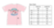 HR_Tee Size Chart.png