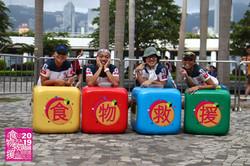 食物救援 - 城市定向挑戰賽2019_活動花絮
