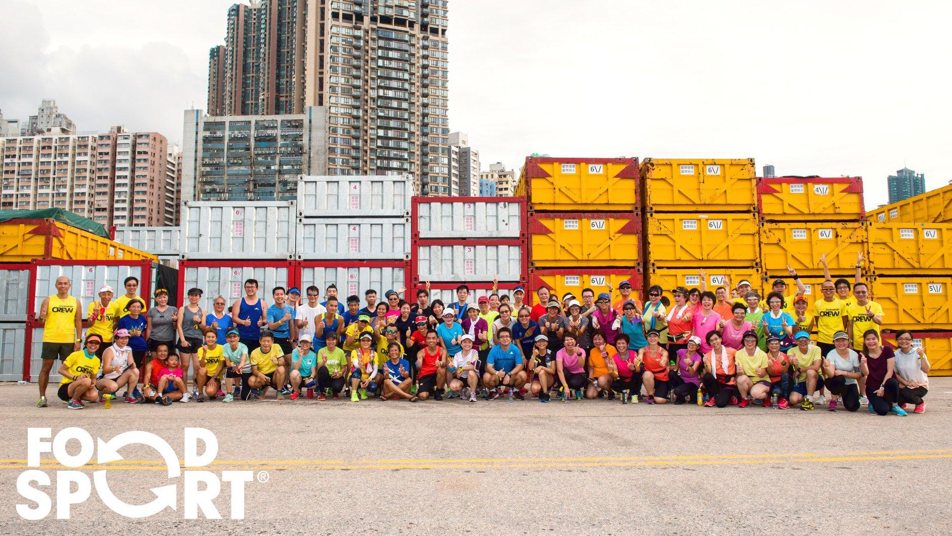 RUNON溫@西環碼頭4k社區跑