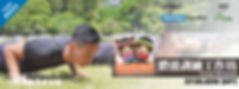 Facebook Banner-01.jpg