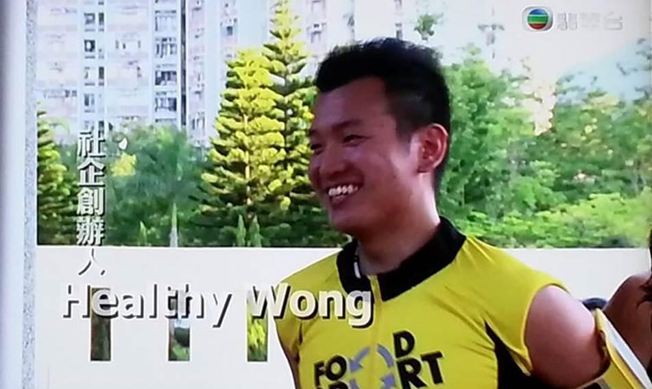 TVB東張西望