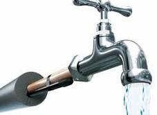 Подача воды 2020