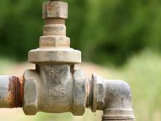Подача воды 2021