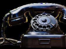 Телефон Правления