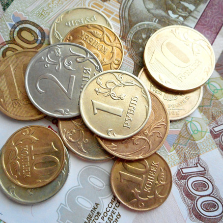 Оплата взносов 2020