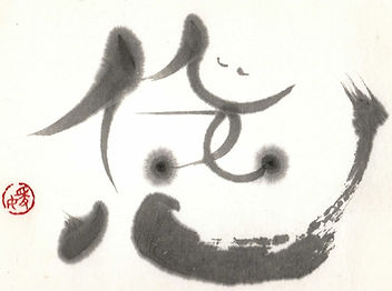 悠ロゴ_page-0001 (1).jpg