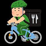 delivery_jitensya.png