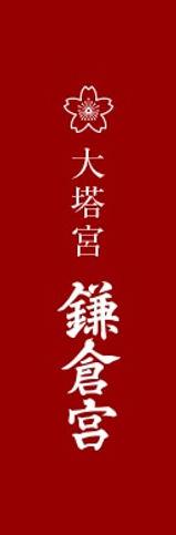 top_hero_logo.jpg