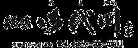 top_logo_edited_edited.png