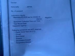 フランス入国 avec PCR 2021/06