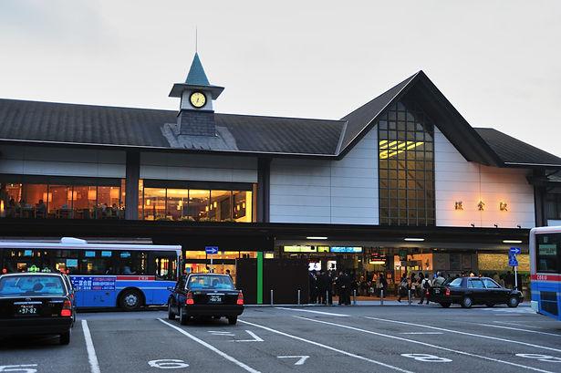 JR_Kamakura_Station_EastGate.jpg