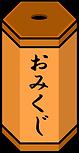 omikuji01_01.png