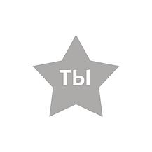 Muzhskaya_parikmaherskaya_BARBERSHOP163_