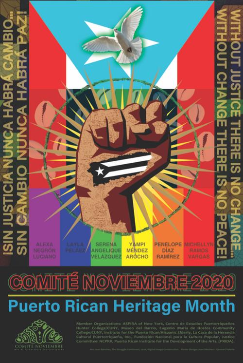 Comite Noviembre 2020 Fundraising Poster