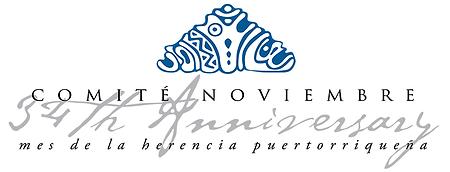 Comite Noviembre Logo.png