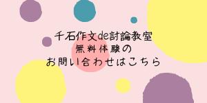 1_お問い合わせ.png