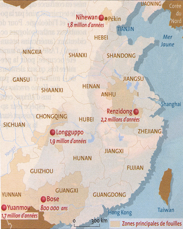 Berceau Chinois