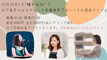 image_123986672.JPG