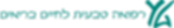 logo_Green_for_Web.png