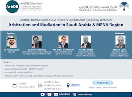 SCCA arbDB_ invitation (3).jpg