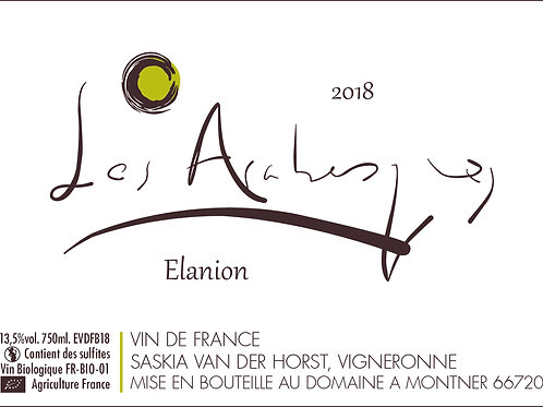 Elanion 2018