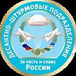 лого ДШП РБ.png