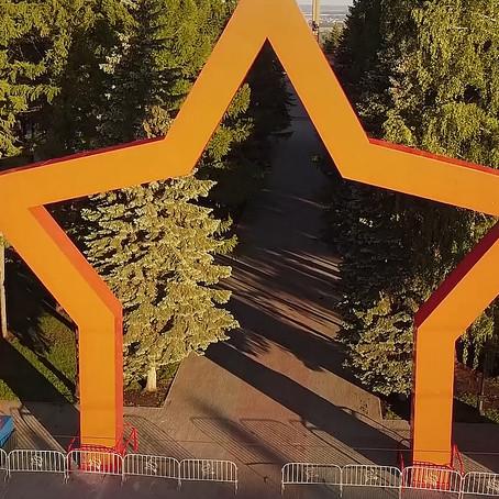 Парк Победы в Уфе. Экскурсия-2020
