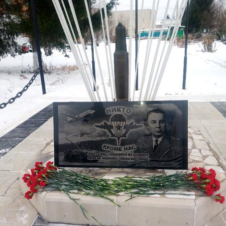 Возложение цветов к памятнику В.Ф. Маргелова