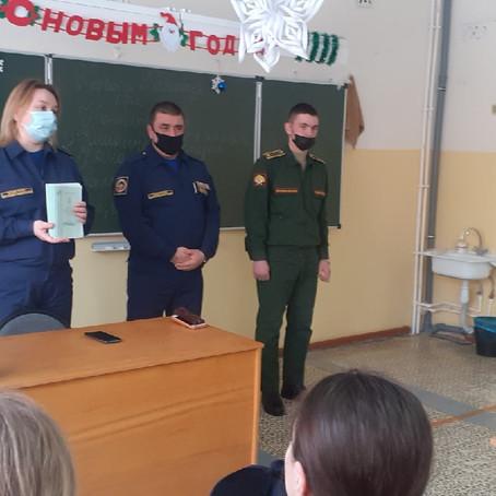Экскурсии в ДОСААФ РБ