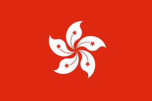 800px-Flag_of_Hong_Kong.svg.png