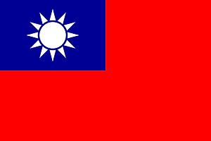 800px-Flag_of_the_Republic_of_China.svg.
