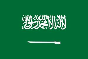 800px-Flag_of_Saudi_Arabia.svg.png