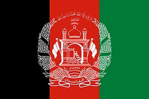 800px-Flag_of_Afghanistan.svg.png