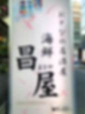 S__10313743.jpg