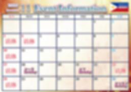 【エデン上野】11月横-01.png