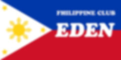 1920px-Flag_of_the_Philippines.jpg