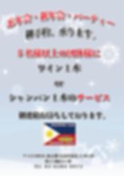 ばなな1-01.png