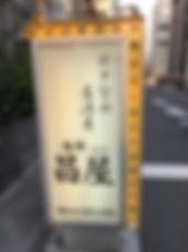 S__10313740.jpg
