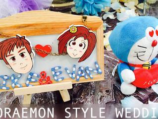 Doraemon Style... ไอเดียธีมแต่งงาน