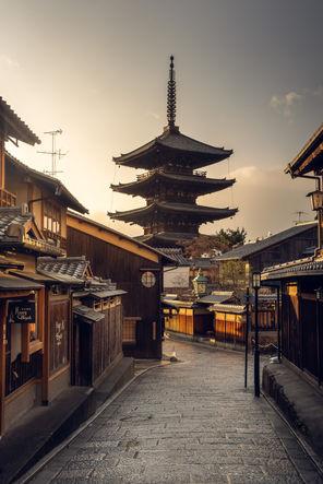 Kyoto Yasaka Pagoda