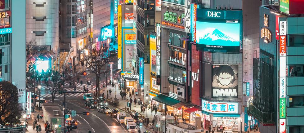 Shibuya Hachiko crossing