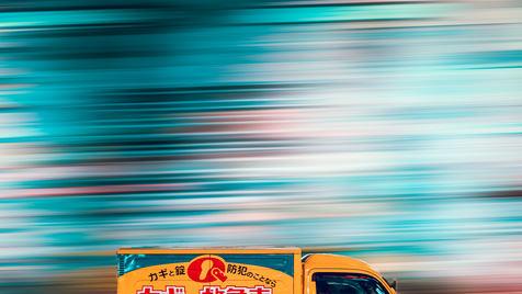 Tokyo Trip | Beep Beep