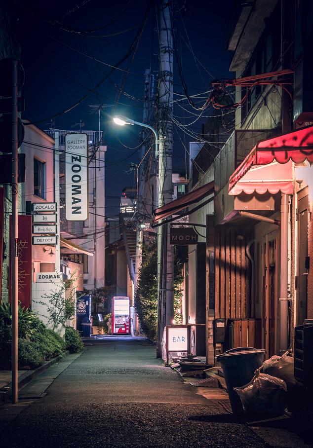 Quiet Harajuku