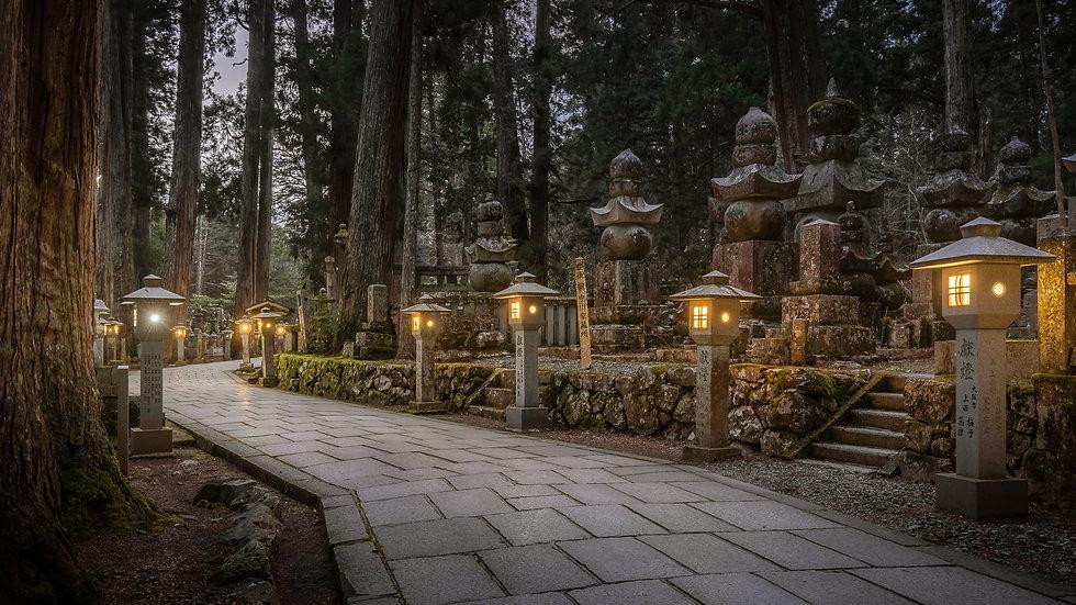 Voyages et stages photos Japon en automne jour 8