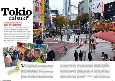 2017 Tokio Daisuki