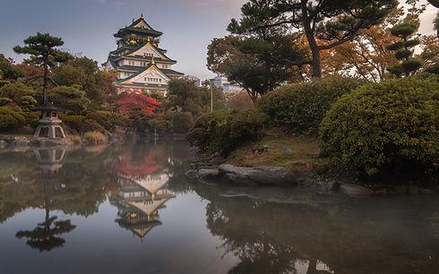 Voyages et stages photos Japon en automne jour 8 Osaka