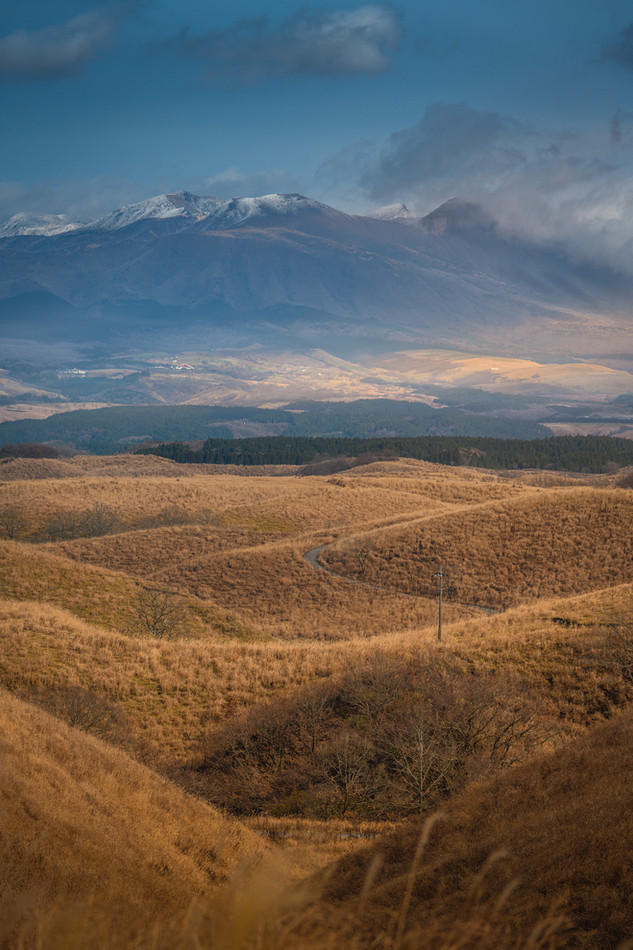Parc national d'Aso-Kujū