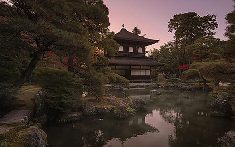 Voyages et stages photos Japon en automne jour 6