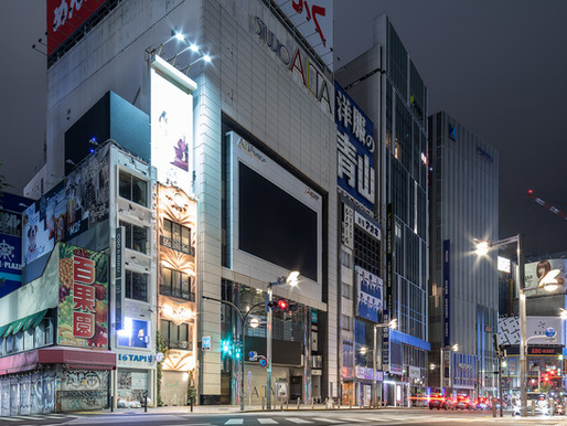 Shinjuku station north east exit