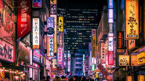 Tokyo Trip | Shinjuku